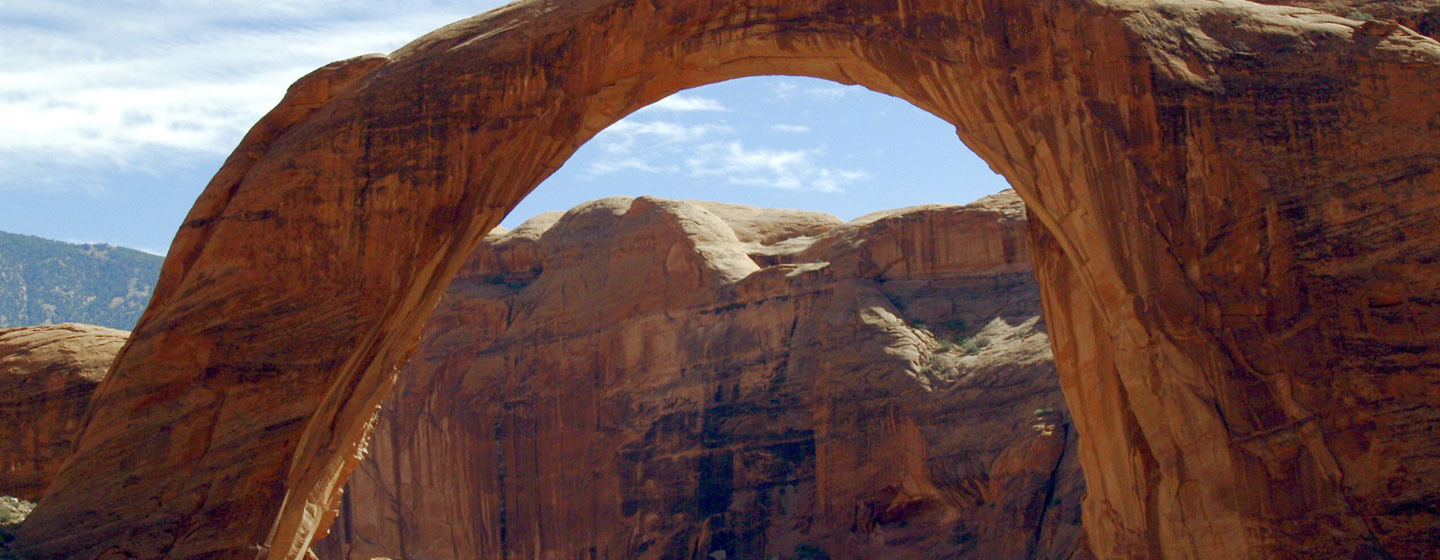 Rainbow Bridge Lake Powell Area Attraction